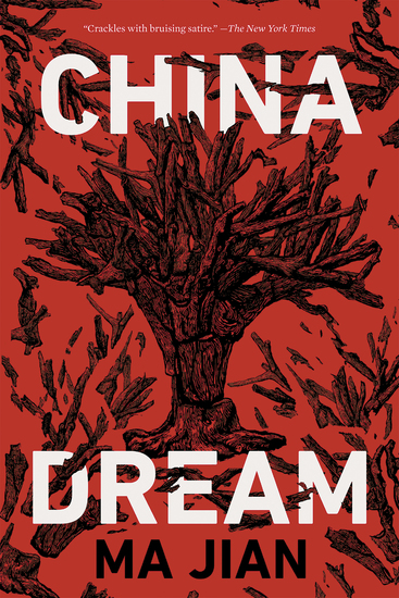 China Dream - cover