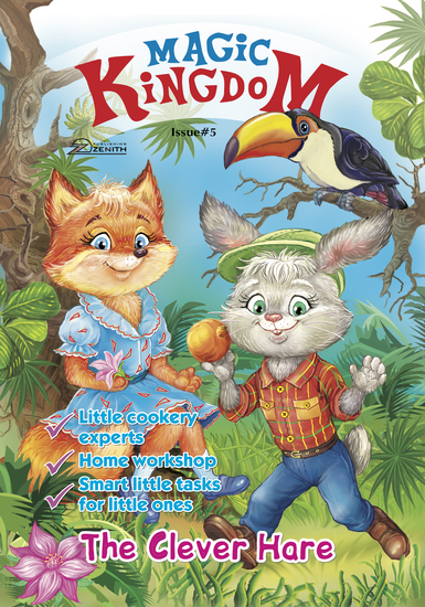 Magic Kingdom The Clever Hare - cover