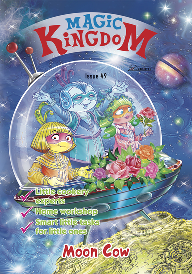 Magic Kingdom Moon Cow - cover