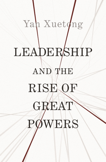 Leadership and the Rise of Great Powers - cover