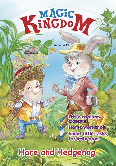 Magic Kingdom Hare and Hedgehog - cover