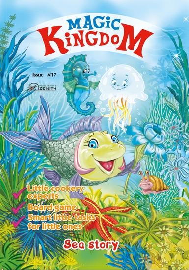 Magic Kingdom Sea Story - cover