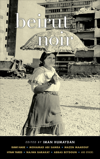 Beirut Noir - cover