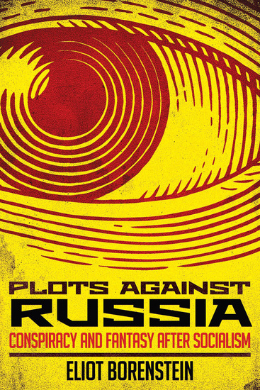 Plots against Russia - Conspiracy and Fantasy after Socialism - cover