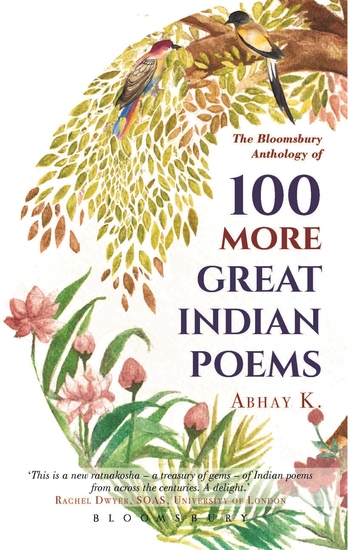 100 More Great Indian Poems - cover