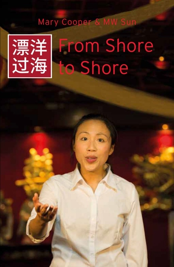 From Shore to Shore - cover