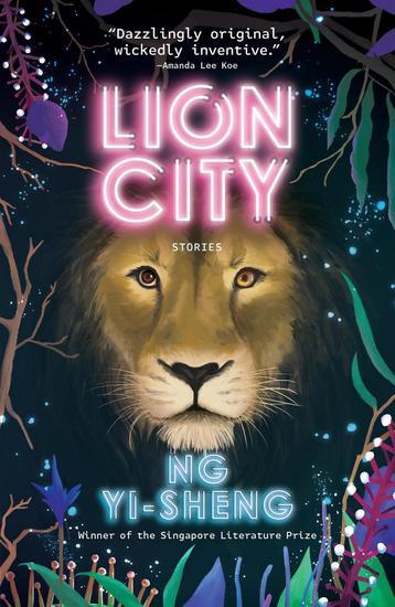 Lion City - cover