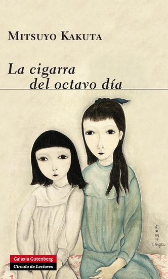 La cigarra del octavo día - cover