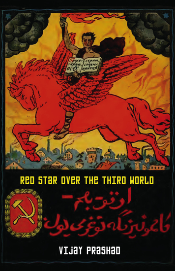 Red Star Over the Third World - cover