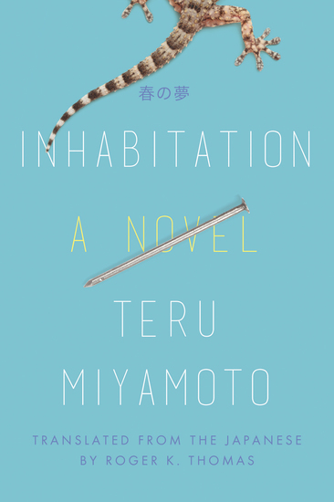 Inhabitation - A Novel - cover