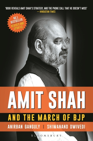 Amit Shah and the March of BJP - cover