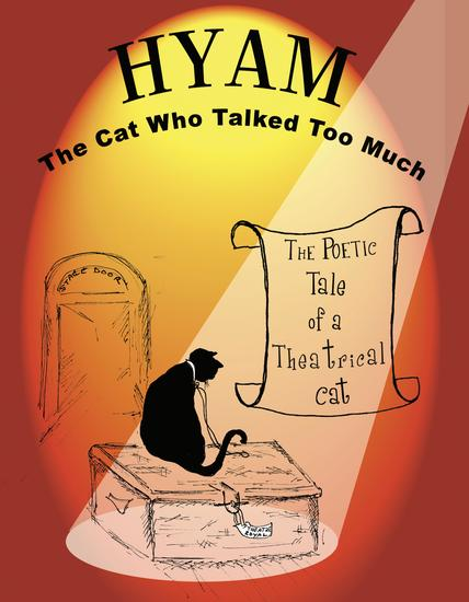 Hyam The Cat Who Talked Too Much - cover