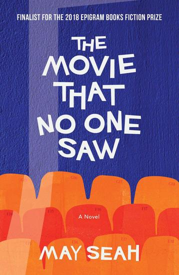 The Movie That No One Saw - cover