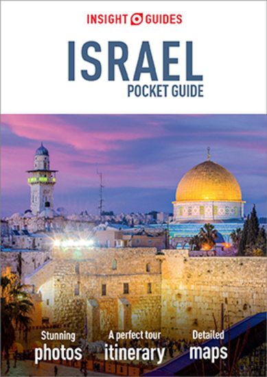 Insight Guides Pocket Israel (Travel Guide eBook) - cover