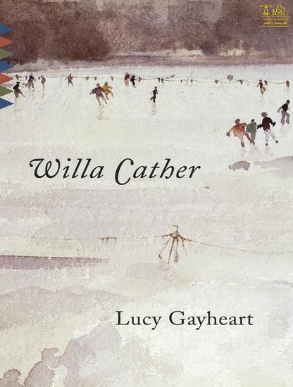 Lucy Gayheart - cover