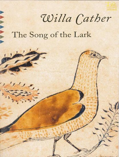 The Song of the Lark - cover