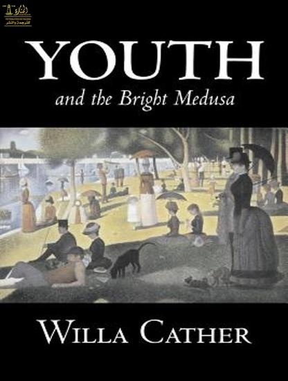 Youth and the Bright Medusa - cover
