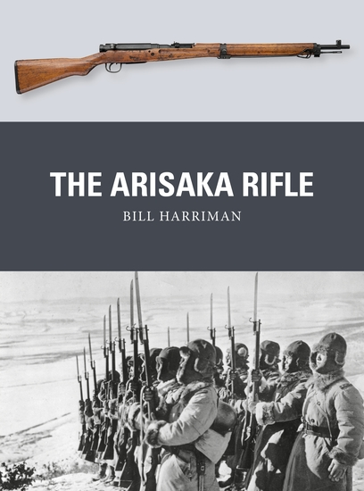 The Arisaka Rifle - cover
