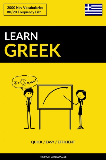 Learn Greek - Quick Easy Efficient - 2000 Key Vocabularies - cover
