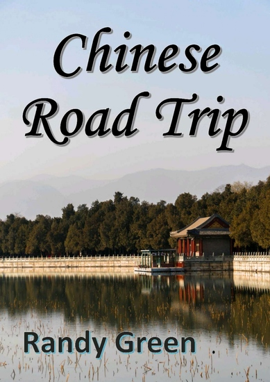 Chinese Road Trip - cover