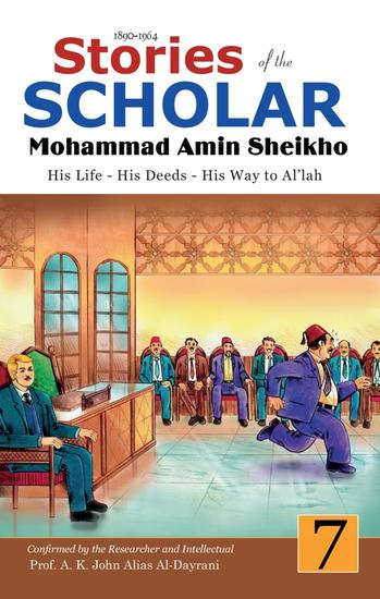 Stories of the Scholar Mohammad Amin Sheikho - Part Seven - His Life His Deeds His Way to Al'lah - cover
