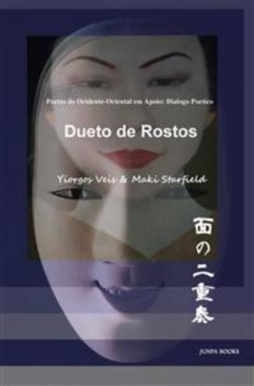 Dueto De Rostos - cover