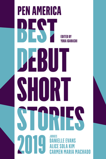 PEN America Best Debut Short Stories 2019 - cover