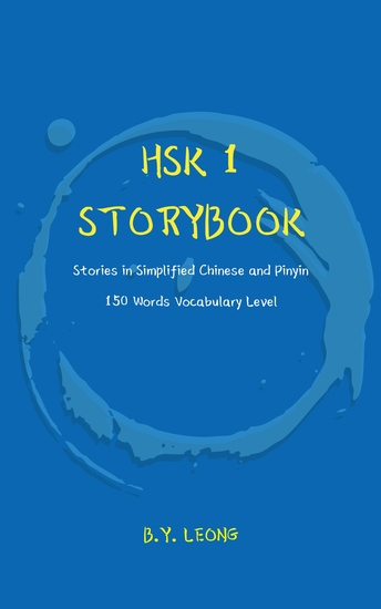 HSK 1 Storybook - Stories in Simplified Chinese and Pinyin 150 Words Vocabulary Level - cover
