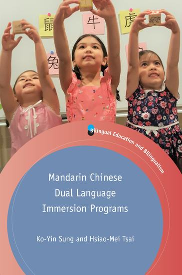 Mandarin Chinese Dual Language Immersion Programs - cover
