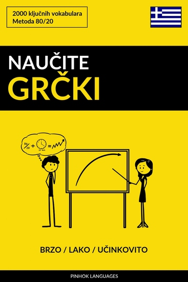 Naučite Grčki - Brzo Lako Učinkovito - 2000 ključnih vokabulara - cover