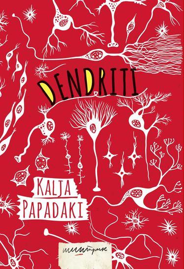 Dendriti - cover