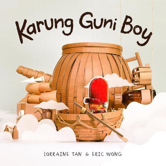 Karung Guni Boy - cover