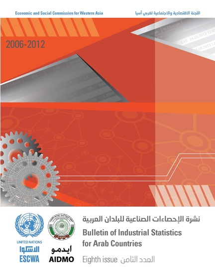 Bulletin of Industrial Statistics for Arab Countries - Eighth Issue - cover