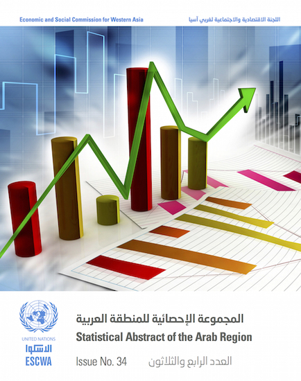 Statistical Abstract of the Arab Region Issue No 34 - cover