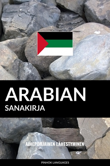 Arabian sanakirja - Aihepohjainen lähestyminen - cover