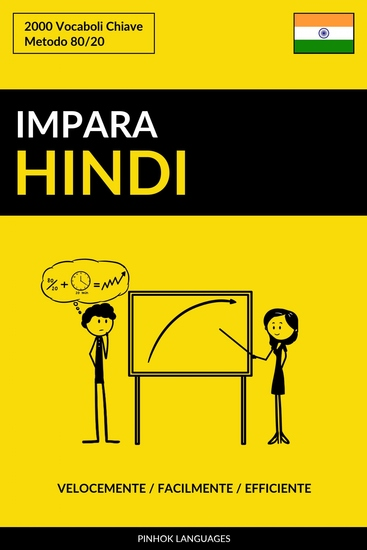 Impara l'Hindi - Velocemente Facilmente Efficiente - 2000 Vocaboli Chiave - cover