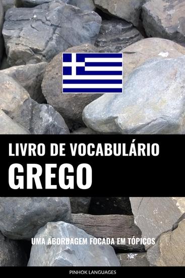 Livro de Vocabulário Grego - Uma Abordagem Focada Em Tópicos - cover