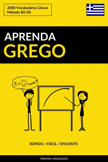 Aprenda Grego - Rápido Fácil Eficiente - 2000 Vocabulários Chave - cover