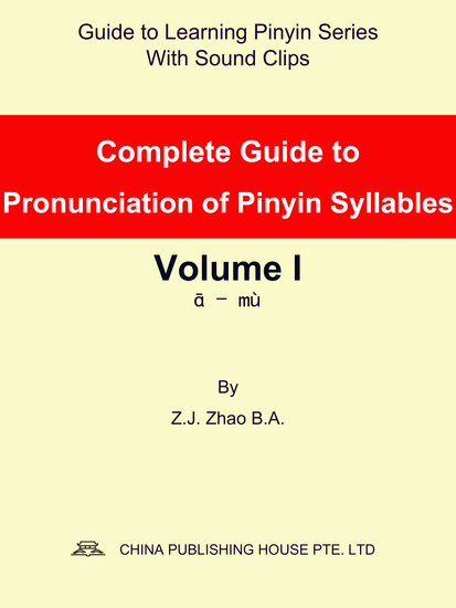 Complete Guide to Pronunciation of Pinyin Syllables Volume I - cover