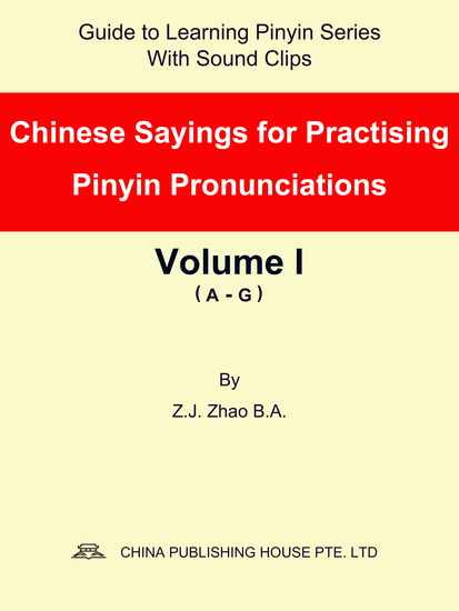 Chinese Sayings for Practising Pinyin Pronunciations Volume I (A-G) - cover
