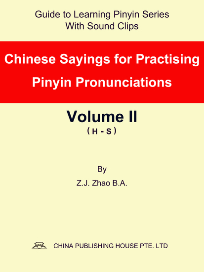 Chinese Sayings for Practising Pinyin Pronunciations Volume II (H-S) - cover