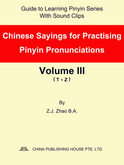 Chinese Sayings for Practising Pinyin Pronunciations Volume III (T-Z) - cover