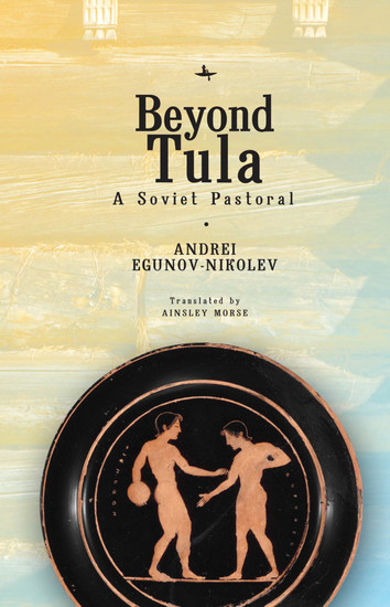 Beyond Tula - A Soviet Pastoral - cover