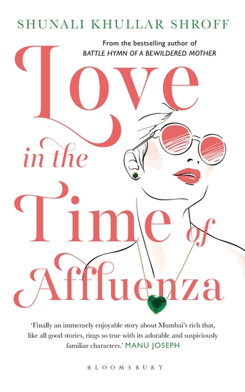 Love in the Time of Affluenza - cover