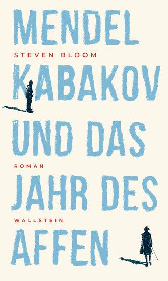 Mendel Kabakov und das Jahr des Affen - Roman - cover