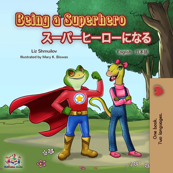 Being a Superhero - English Japanese Bilingual Book - cover