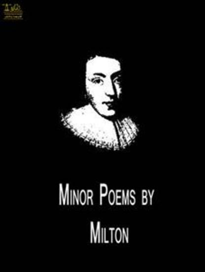 Milton's Minor Poems - cover