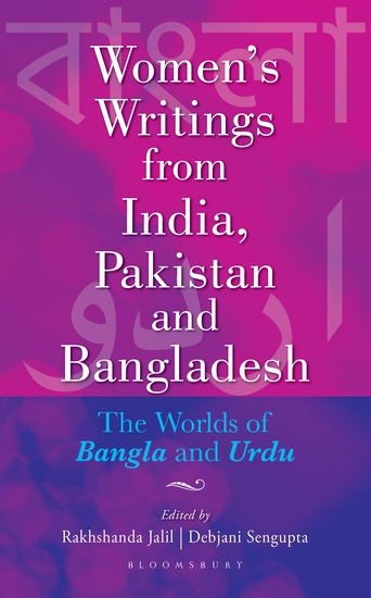Women's Writings from India Pakistan and Bangladesh - The Worlds of Bangla and Urdu - cover