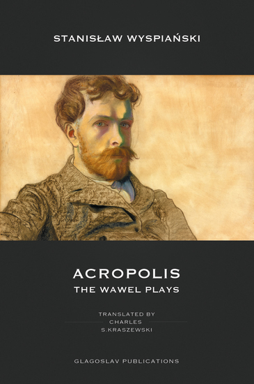 Acropolis - The Wawel Plays - cover