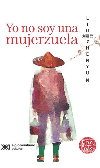 Yo no soy una mujerzuela - cover